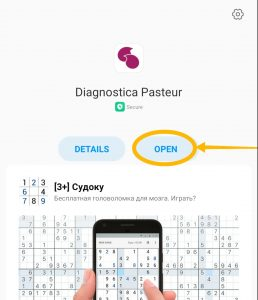 Pasteur_WebApp_passo5